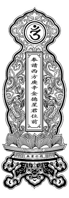 Bài vị cúng sao Thái Bạch - Dâng Sao Giải Hạn - Cohoc.vn