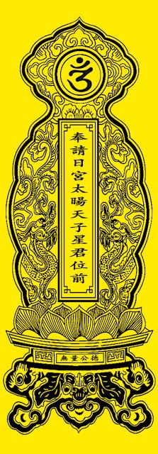 Bài vị cúng sao Thái Dương - Dâng Sao Giải Hạn - Cohoc.vn