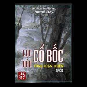 Lục Hào Cổ Bốc Tổng Luận Thiên - Tập 2 - Chu Thần Bân