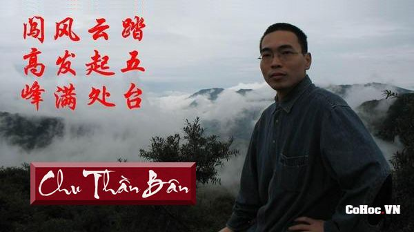 Chu Thần Bân - Cohoc.vn