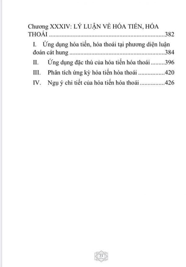 Lục Hào Cổ Bốc Tổng Luận Thiên - Tập 3 - Chu Thần Bân