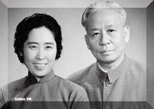 Lưu Thiếu Kỳ (27/4/1959 – 31/10/1968)