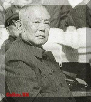 Lý Tiên Niệm (18/6/1983 – 8/4/1988)