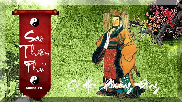 Sao Thiên Phủ - Phủ Tướng Triều Viên Thiên Chung Thực Lộc