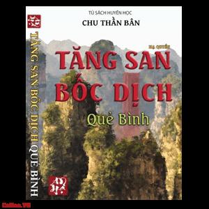 Tăng San Bốc Dịch Quẻ Bình - Hạ Quyển - Chu Thần Bân